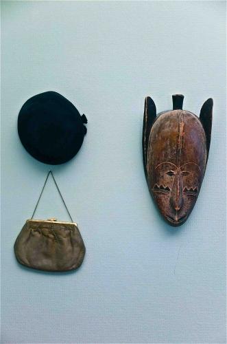 Slavia vintage masque africain galerie
